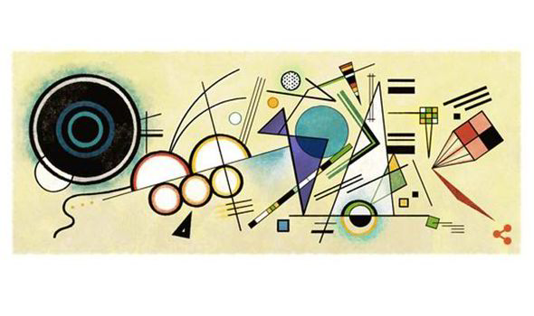 Google doodles9