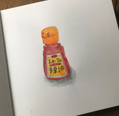 Japanese chilli oil 2
