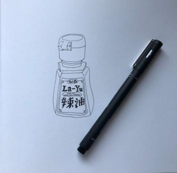 Japanese chilli oil